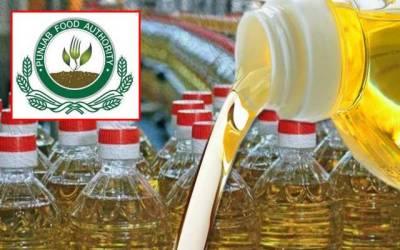 پنجاب فوڈ اتھارٹی نے مضر صحت تیل فروخت کرنیوالے دھر لیئے