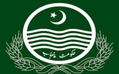 حکومت پنجاب نےایک بار پھرچھ ججز کے تقررو تبادلے کر دیئے