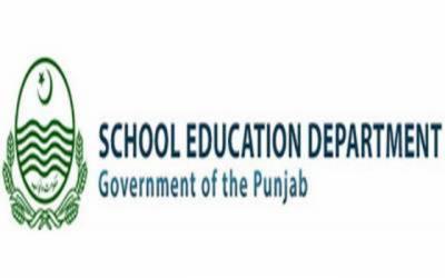 محکمہ سکول ایجوکیشن کاسرکاری سکولز سےمتعلق اہم اعلان