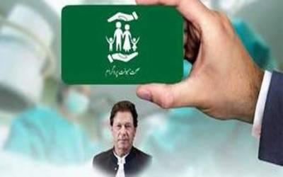 محکمہ صحت پنجاب نے ہیلتھ کارڈ جاری کرنے کا فیصلہ کرلیا