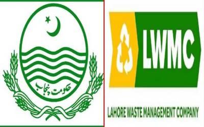 لاہور ویسٹ مینجمنٹ کمپنی اور محکمہ تعلیم کا احسن اقدام