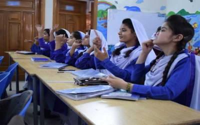 سرکاری سکولوں کو ماڈل سکول بنانے کا فیصلہ