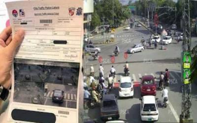 ای چالان کی قانونی حیثیت لاہور ہائیکورٹ میں چیلنج