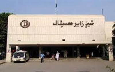شیخ زید ہسپتال میں میرٹ کا جنازہ نکل گیا
