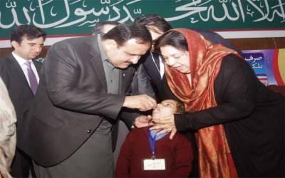 وزیراعلیٰ پنجاب نے انسداد پولیومہم کا افتتاح کر دیا