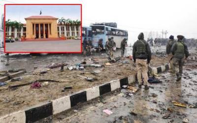 پلوامہ حملہ، الزامات کیخلاف پنجاب اسمبلی میں قرارداد جمع