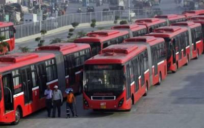 میٹرو بس میں سفر کرنے والوں کیلئے زبردست خوشخبری