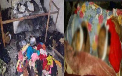 شاہدرہ میں ہنستے بستے گھر پر قیامت ٹوٹ پڑی