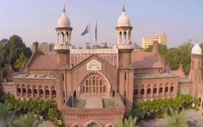 لاہور ہائیکورٹ: لیسکو چیف کو توہین عدالت کا نوٹس جاری، جواب طلب