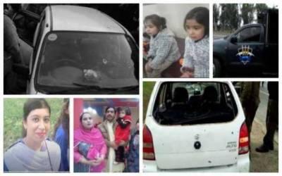 سانحہ ساہیوال، جے آئی ٹی رپورٹ میں خلیل اور اسکی فیملی بے گناہ قرار