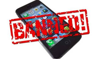 سرکاری کالجز میں موبائل فون کے استعمال پر پابندی عائد