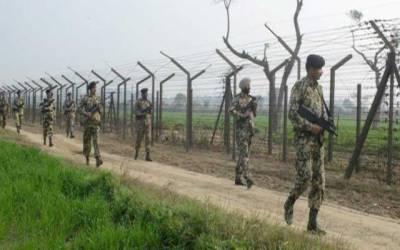 بھارتی جارحیت کیخلاف مذمتی قرارداد پنجاب اسمبلی میں جمع