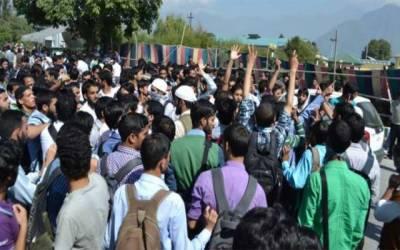 بھارت کا جنگی جنون، طلبا بھی میدان میں آگئے