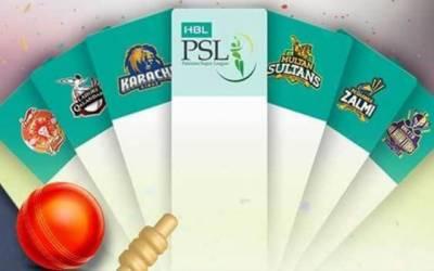 پاکستان سپر لیگ کیلئے لاہور میں ٹکٹوں کی فروخت جاری رہی