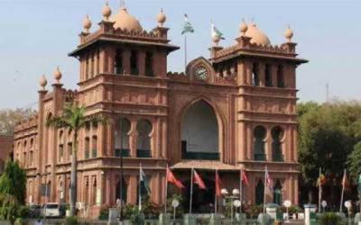 پنجاب حکومت کیجانب بلدیاتی اداروں کیلئے خوشخبری