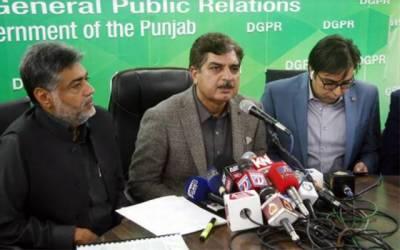 صوبائی وزیر توانائی کو شہباز شریف پر تنقید مہنگی پڑ گئی