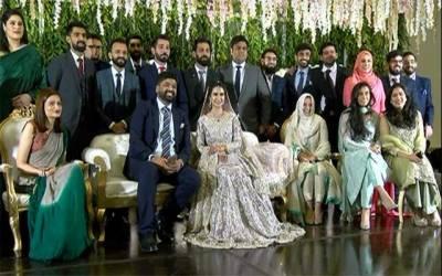 آئی جی پنجاب کے صاحبزادے کی شادی، اہم شخصیات کی شرکت