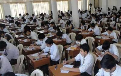 پیک کے تحت امتحان نہ دینے والے پرائیویٹ سکولوں کی شامت آگئی
