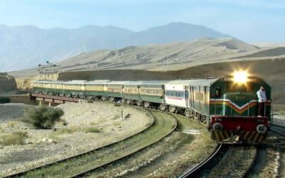 منسٹری آف ریلوے نے سالانہ آمدنی کی رپورٹ پیش کردی