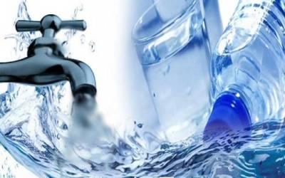 صاف پانی پروگرام فائلوں میں دب گیا