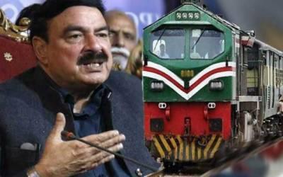 وفاقی وزیر ریلوے شیخ رشید کے بلند و بانگ دعوے جھوٹے نکلے