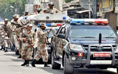 پنجاب میں رینجرز کے قیام میں مزید توسیع