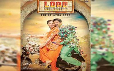فلم '' لوڈ ویڈنگ '' دوبارہ پاکستانی سینما گھروں کی زینت بنے گی