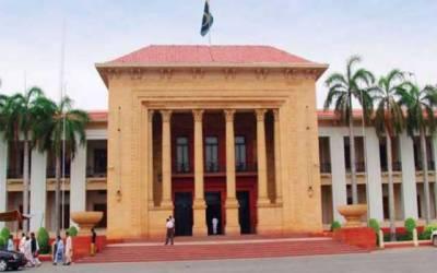 ارکان پنجاب اسمبلی کی تنخواہوں میں اضافے کا اقدام ہائیکورٹ میں چیلنج
