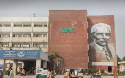 محکمہ لائیو سٹاک کے وزیر نے جناح ہسپتال کی ناقص سہولیات کا بھانڈا پھوڑ دیا