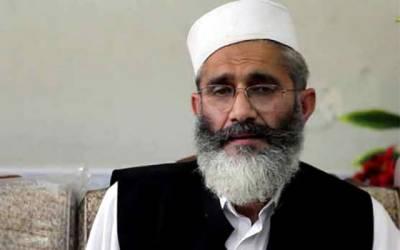 امیر جماعت اسلامی پاکستان سینیٹر سراج الحق عمرہ کی سعادت کیلئے سعودی عرب روانہ