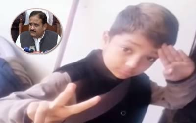 سبزہ زار: 7 سالہ معصوم بچہ قتل، وزیر اعلی پنجاب کا نوٹس