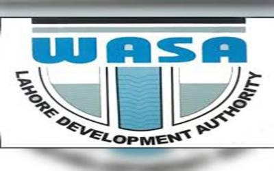 واسا نے ڈیوٹی سے مسلسل غیرحاضری پرجونئیر کو ملازمت سے برطرف کردیا