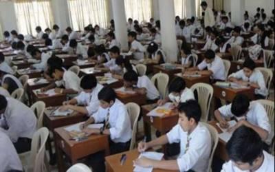 پانچویں اورآٹھویں جماعت کے نتائج کا اعلان، لاہور پیچھے رہ گیا