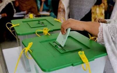 ووٹ کے اندراج اور منتقلی کے خواہشمند جلدی کریں کہیں دیر نہ ہوجائے