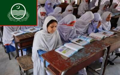 تعلیمی سال کا آغاز، حکومت پنجاب کا احسن اقدام