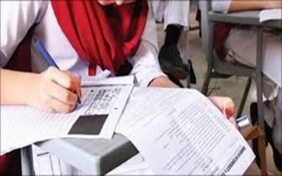 پیک امتحان، 36 اضلاع کی کارکردگی رپورٹ جاری
