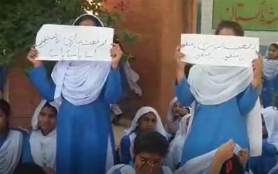 ہیڈمسٹریس کا ناروا سلوک،طالبات اور خواتین اساتذہ میدان میں آگئیں
