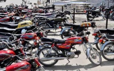 جناح ہسپتال پارکنگ عملہ موٹرسائیکلوں کا سامان فروخت کرنے لگا