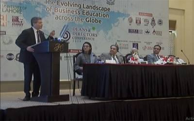نیشنل بزنس ایجوکیشن ایگریڈیشن کونسل کے زیراہتمام ڈینزاینڈ ڈائریکٹرز کانفرنس