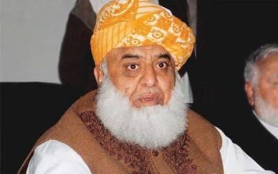 بڑی سیاسی ملاقات، مولانا فضل الرحمن لاہور پہنچ گئے