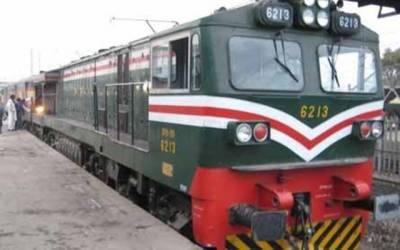 وی آئی پی ٹرین جناح ایکسپریس کی کامیابی کیلئے نیا پلان