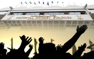 قومی کھیل 'ہاکی' کی تباہی کیخلاف لاہور پریس کلب باہر احتجاج