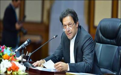 وزیراعظم نے پنجاب میں نئے بلدیاتی نظام کی منظوری دے دی
