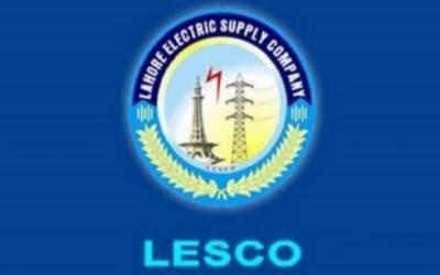 لیسکو نے سنوکر کلب سے لاکھوں روپے کی بجلی چوری پکڑ لی