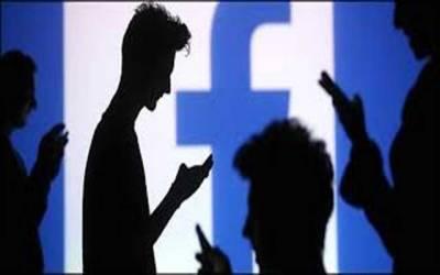 فیس بک صارفین ہوجائیں ہوشیار باش، اکاؤنٹ ہیک ہونے کا انکشاف