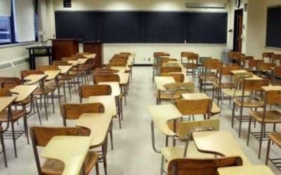 طلبا کیلئے دھماکے دار خبر، لمبی چھٹیوں کا اعلان ہوگیا