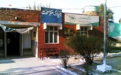 بنیادی مراکز صحت بد انتظامی کی بھینٹ چڑھ گئے