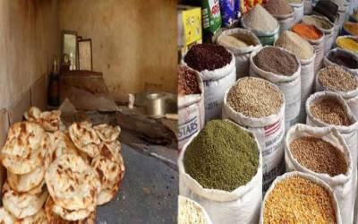 مہنگائی کی نئی لہر، نان، روٹی، دالوں سمیت اشیائے ضروریہ مزید مہنگی