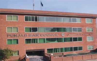 پنجاب بار کونسل کا نئی جوڈیشل پالیسی کیخلاف عدالتی بائیکاٹ کا اعلان