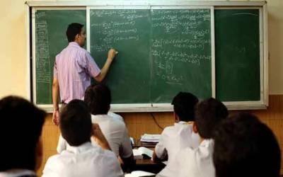 سرکاری یونیورسٹیوں کے اساتذہ کی موجیں